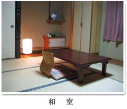 ネット割 和室(バス・トイレ付ウォシュレット)軽朝食無料
