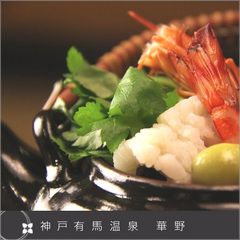 【9〜11月】松茸土瓶蒸しなど、秋の味覚に神戸牛ステーキを加えたお料理コース〈特選懐石〉