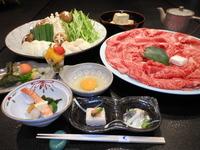 ☆早めの夕食で夜はお出かけ☆【17:30〜夕食開始】上質な国産和牛すき焼を食べよう
