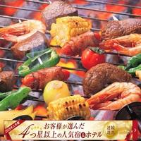 【卒業旅行★学生限定お得!】肉食系集まれ!大満足のボリューム満点バーベキュー♪