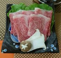 【前沢牛しゃぶしゃぶ150g付き特別プラン!】夕食は食べ放題、飲み放題!食後はラウンジで飲み放題!