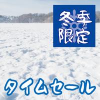 【楽天限定タイムセール】最大2000円引き!九重夢ポークしゃぶしゃぶがお得!