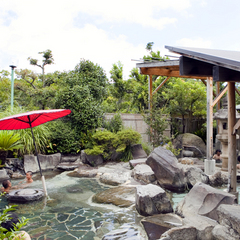 【ふるさと割】温泉がパワースポット!7つの名所と天然温泉★2食付【宴プラン】