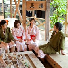 もみじ会席で四季折々の味覚を堪能×天然温泉【癒しプラン】