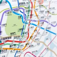 【ポイント10倍】楽天限定ポイントUP◆<朝食&コーヒー無料>