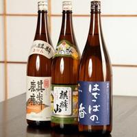 【日本酒ペアリング】麒麟山酒造「はでっぱの香」を阿賀町の郷土料理「ニシンの山椒漬」と共に愉しむ