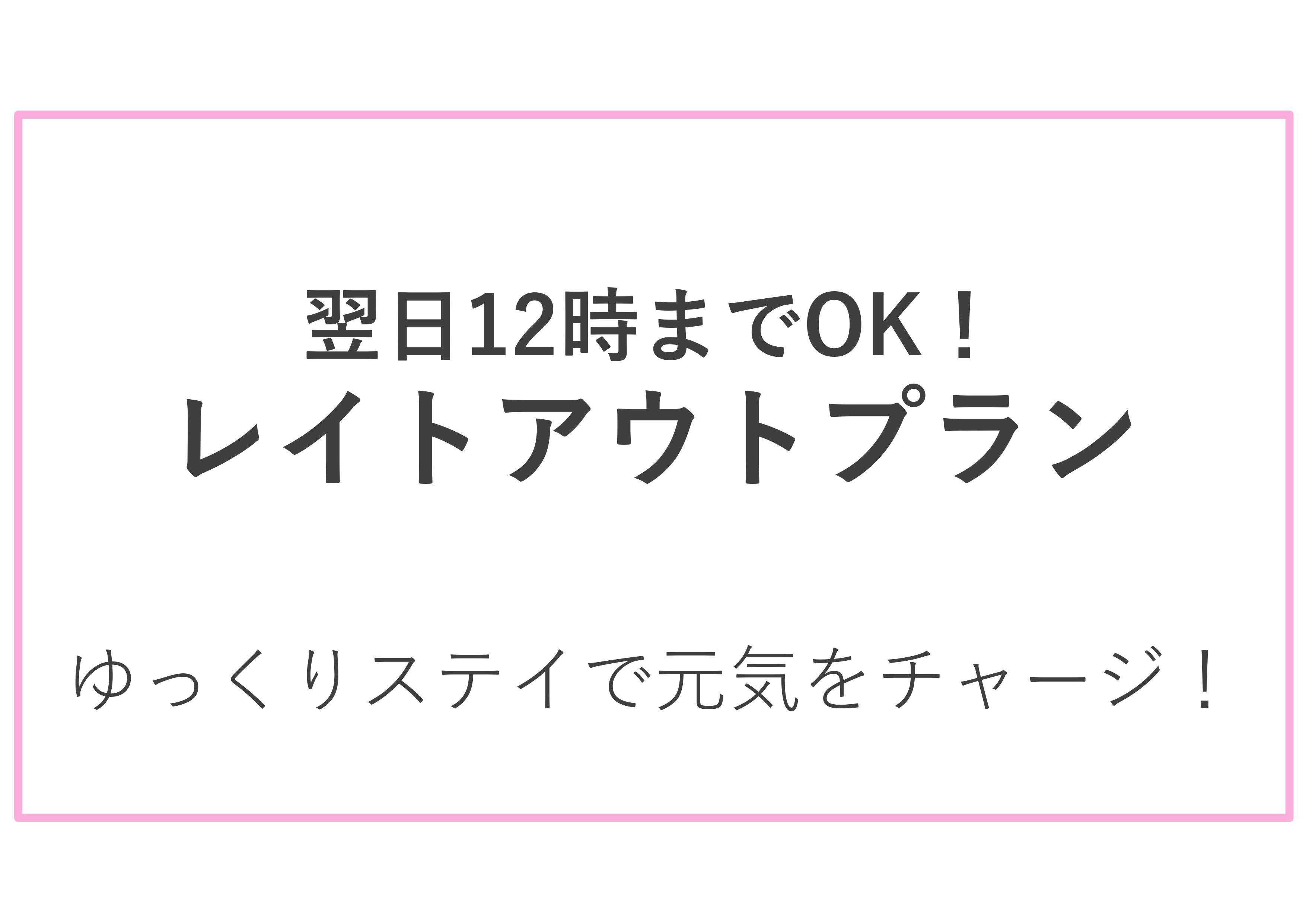 静岡ユーアイホテル 関連画像 2枚目 楽天トラベル提供