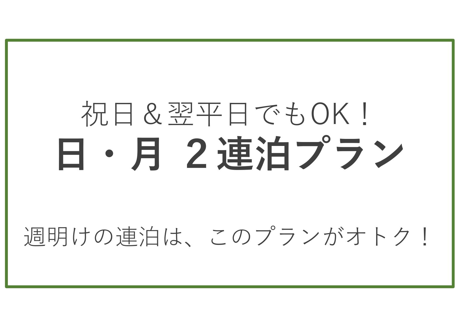 静岡ユーアイホテル 関連画像 4枚目 楽天トラベル提供
