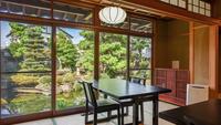【朝食付】風情ある日本庭園を眺めながらゆっくり朝ごはん。家庭的な和朝食をご用意【現金特価】