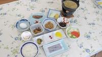 平日限定!源泉の湯と美味しい朝ごはん♪【朝食付き】