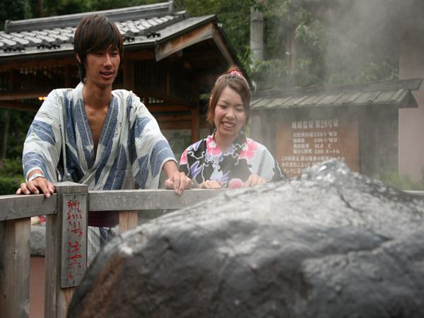 Тоёока - Kinosaki Onsen Kinsui (Hyogo)