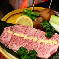 【レストラン食・山の茶屋】山のゴチソウ〜和牛サーロイン炭火焼きプラン