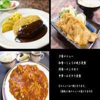 【当館人気No.1】夕食は和食・洋食・中華よりお好きなメニューを1種ご選択♪2食付プラン☆