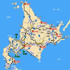 【北海道民限定】ひろーいひろーい北海道を満喫♪一度は最北端の街へ★素泊まりプラン☆