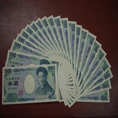 【現金払い限定】♪出張の裏ワザ♪ビジネスマン応援♪「1000円」キャッシュバック素泊まりプラン☆
