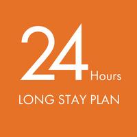 【ロングステイ】13時チェックイン〜翌13時チェックアウト 最大24時間滞 在可能 朝寝坊もOK!