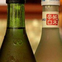 ◇島根の地酒セレクト飲み放題◇冷酒がキリッと旨い♪【四季味わい懐石】