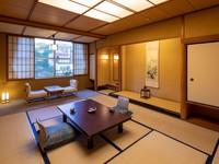 【禁煙】東の荘/和室【40平米/10畳以上・バストイレ付】