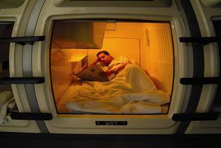 【はじめての方必見!】◆男性素泊りおためし+Wi-Fi無料+スマホ充電無料+温泉無料プラン!◆