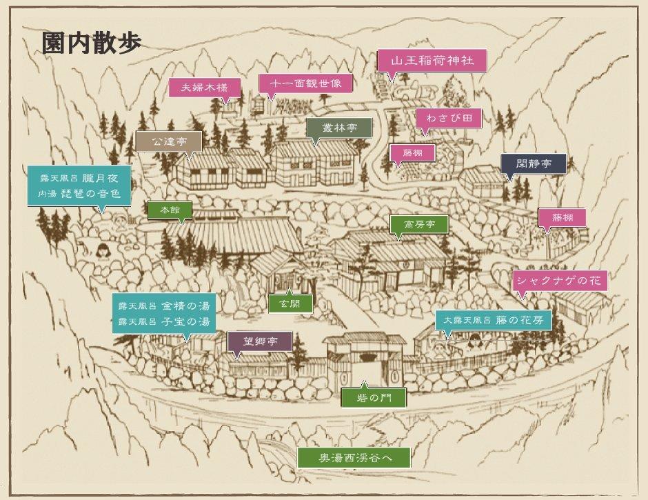 奥湯西川に位置する秘境の宿・上屋敷 平の高房…そこは『山里の隠れ家』