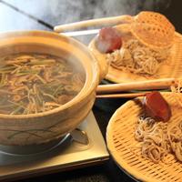 【とうじ蕎麦プラン】郷土料理のとうじ蕎麦を会席風で◆山菜のコクが絶妙
