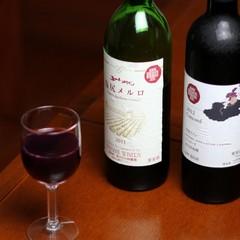 【厳選プラン】この季節だけのおすすめ◆3つの特典◆お肉とワインのセット♪
