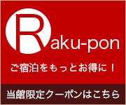 Racupon