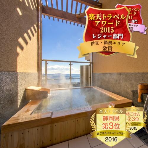【さき楽】!★屋上から初島・大島を一望!★絶景の展望貸切露天風呂の40分利用付!