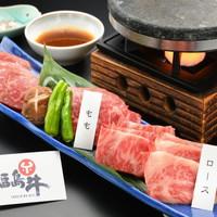 【メインの福島牛が2倍!】豊かな自然で育った上質な福島牛の満喫まんぷくプラン♪1泊2食付き