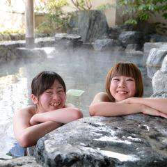 【日帰りプラン】入浴+大満足ランチ【四季膳】+休憩処で日帰り湯〜ったりプラン♪