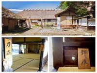 ・会津の歴史を探検!旧滝沢本陣入館料割引券付 1泊2食バイキングプラン