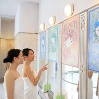 【ハローキティの色浴衣やグッズなど7大特典付き】メルヘンの湯オープン4周年記念プラン