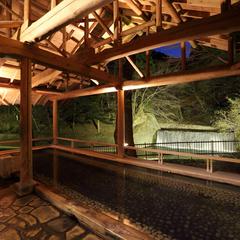 【TV放映&露天風呂グランプリ群馬一位記念】別荘気分の客室で優雅な温泉旅を♪選べる上州牛大皿懐石!
