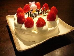 【記念日スペシャル】大切な人と贅沢に過ごす◆至福のひととき◆ドンペリとホールケーキ付♪