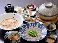 【少食の方におすすめ】気軽に美味山菜料理を堪能◆お料理品数少なめをご用意しました♪(貸切風呂無料)