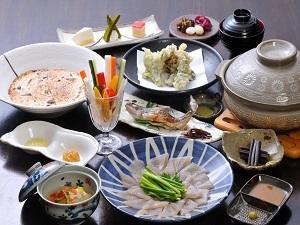 【平日限定】1000円の商品券付♪もちろん山菜料理と貸切風呂も満喫!四万満喫プラン【アウト11時】
