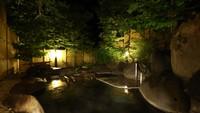 【夕食なし】貸切温泉で癒しのシンプルステイ♪ 1泊朝食付きプラン