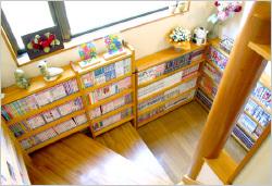 【現金特価】和洋室のお部屋でのびのびプラン