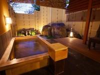 ■笛吹川定番■自家源泉かけ流し!天然温泉100%の贅沢な館内湯めぐりを満喫≪季節の会席料理≫