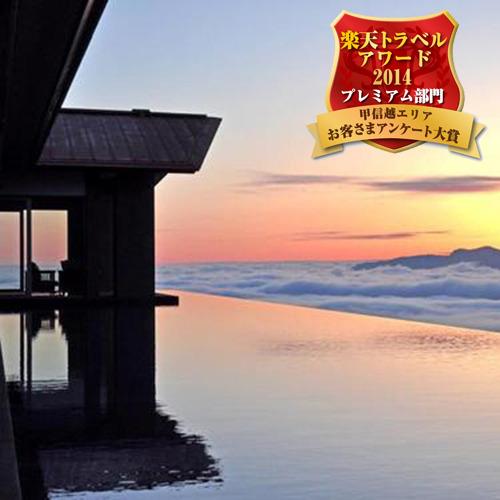 Akakura Onsen Akakura Kanko Hotel Akakura Onsen Akakura Kanko Hotel