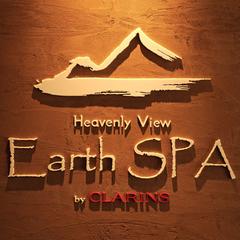 【新しい大人のリゾートスタイル】お得な昼スパプラン 〜Earth SPA 60分1名様分付き〜