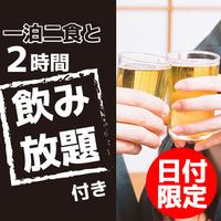 【とくとくプラン】飲み放題Aプラン付き!●津軽●青森産ガーリックポークのしゃぶしゃぶは好評です!