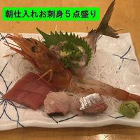 お一人様1万円ぽっきり♪2018年春のセール海鮮ちゃんことアジフライとお刺身五点盛