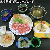 お一人様1.6万円♪地物アワビを自分好みの調理法で食す♪お好みグルメ2食付きプラン