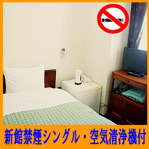 Business Hotel Tokiwa (Ibaraki), Tsuchiura