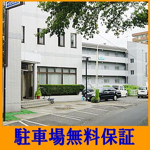Business Hotel Tokiwa (Ibaraki) Business Hotel Tokiwa (Ibaraki)
