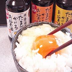 こだわり卵とあつあつ焼き魚◆愛情たっぷりの【和朝食付き】プラン★土・日・月・祝日の朝食は不可