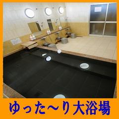 心地よく走ろう!つくばマラソンランナーズプラン♪毎年大人気の大浴場開放・朝食選択可能・秋得