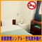 新館禁煙シングル空気清浄機・冷蔵庫・無線LAN