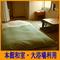 訳あり★本館・和室6畳★大浴場利用・お風呂無・ 無線LAN
